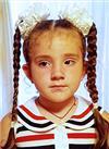 Надя<br/>Елесеева