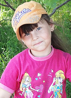 Элиза Изибаева, 6 лет, врожденный порок сердца, спасет эндоваскулярная операция, требуется окклюдер. 339200 руб.