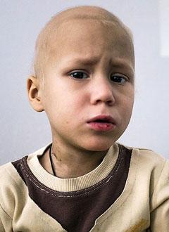 Эмиль Латыпов, 2 года, острый миелобластный лейкоз, состояние после трансплантации костного мозга, спасут лекарства. 1322268 руб.