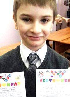 Илья Лагурецкий, 7 лет, врожденный порок сердца, спасет эндоваскулярная операция. 396014 руб.