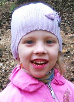 Арина Лебедева, 6 лет, врожденное генетическое заболевание, вызывающее дефицит магния, требуется лекарство. 34269 руб.