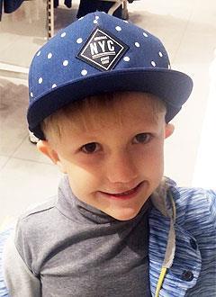Максим Пономарев, 4 года, врожденная расщелина альвеолярного отростка, дефект развития челюстей, требуется ортодонтическое лечение. 150000 руб.