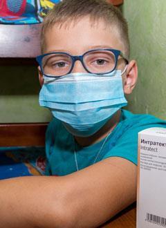 Ваня Ремизов, 9 лет, первичный иммунодефицит – синдром Брутона, спасет лекарство. 257828 руб.