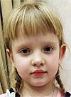 Вика Ракитина, 5 лет, врожденный порок сердца, спасет эндоваскулярная операция, требуется окклюдер. 259098 руб.