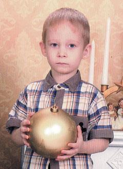 Миша Васильчук, 5 лет, врожденный порок сердца, спасет эндоваскулярная операция. 342500 руб.