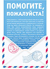 Марьям Таймазова, 15 лет, сколиоз 2–3 степени, требуется корсет Шено. 143112 руб.