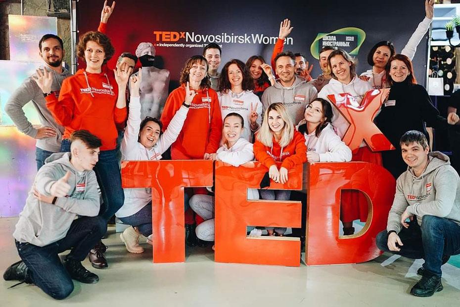 Команда TEDxNovosibirsk